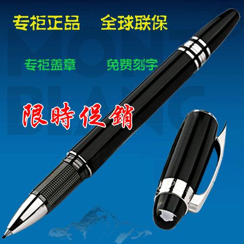 德国万宝龙笔正品代购 星际行者镀铂金幼线笔签字笔全球专柜联保