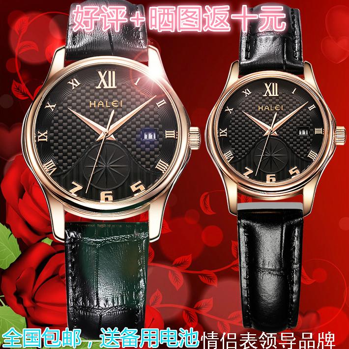 卡西欧同款韩版时尚男士学生手表女情侣简约皮带防水石英非机械表