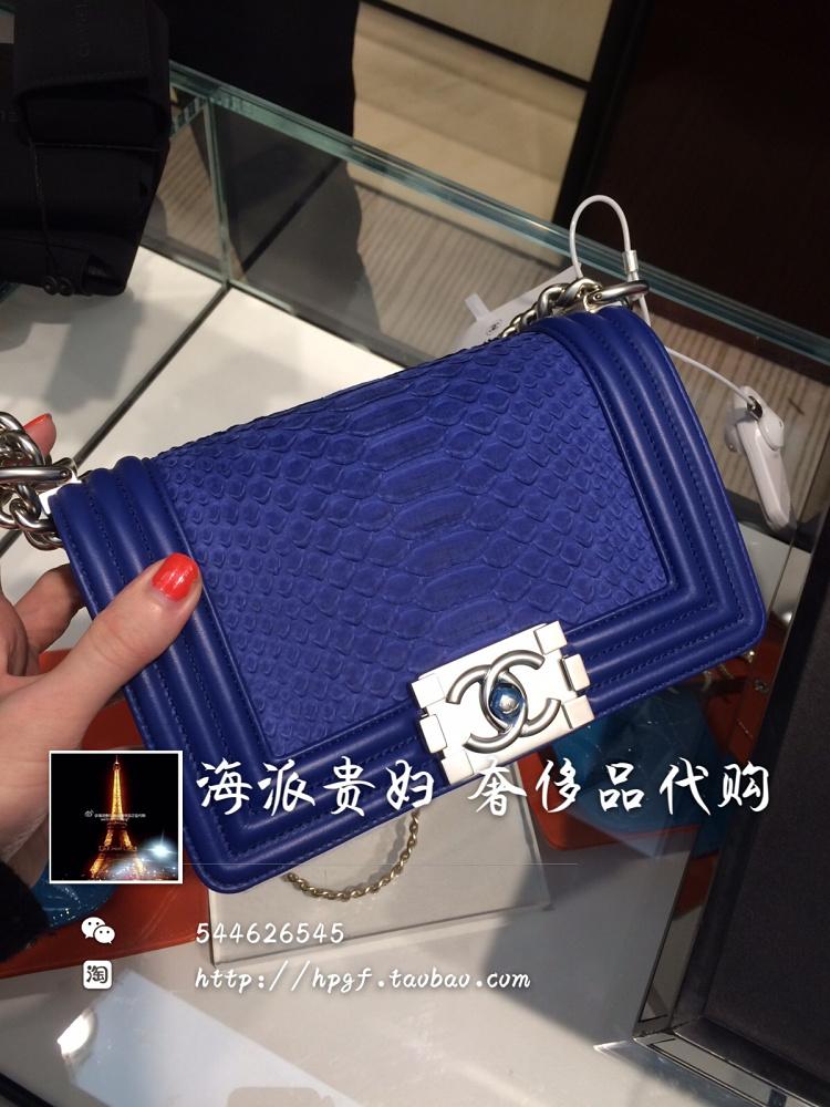 法国代购 香奈儿Chanel le boy 15年春夏 电光蓝蛇皮银链 小号