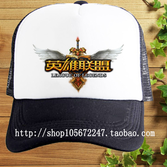 包邮 英雄联盟 LOL 周边标志 帽子网帽 男女遮阳帽 动漫帽EDG战队