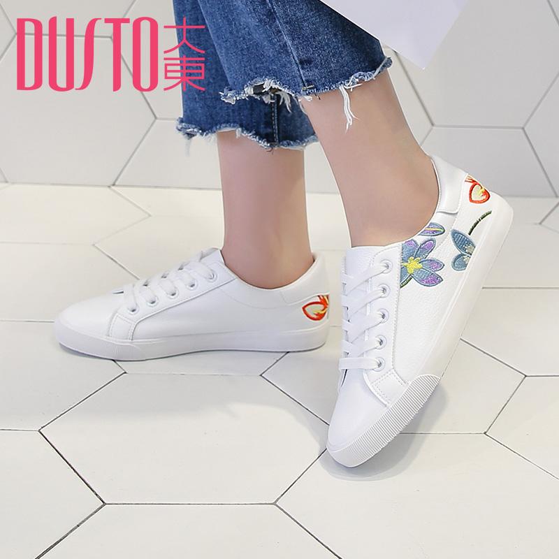 大东女鞋2018春季新款时尚休闲低跟鞋女平底学生系带小白鞋8C7099