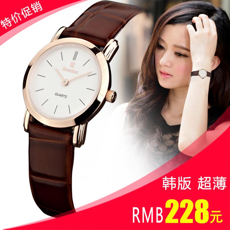 瑞士邦顿手表_瑞士品牌邦顿手表_邦顿手表旗