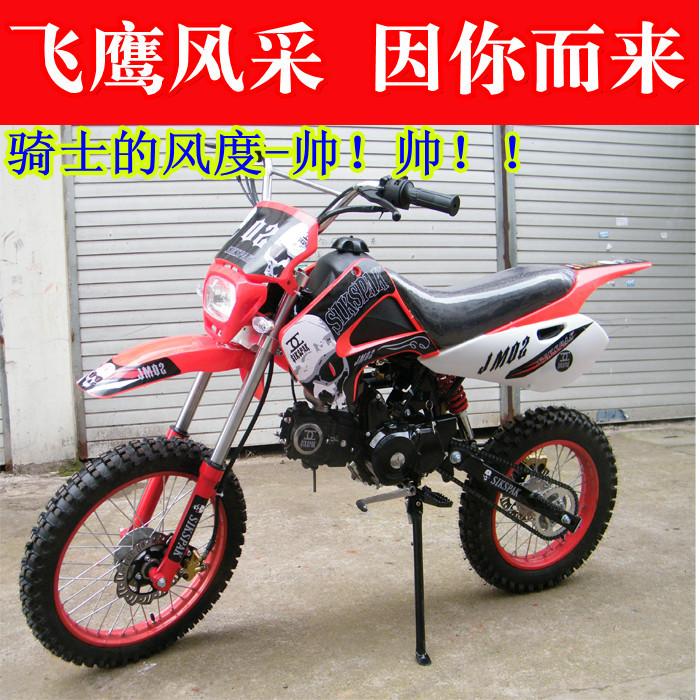 越野摩托车中型大型大高赛小高赛摩托车110 125cc大新款飞鹰批发