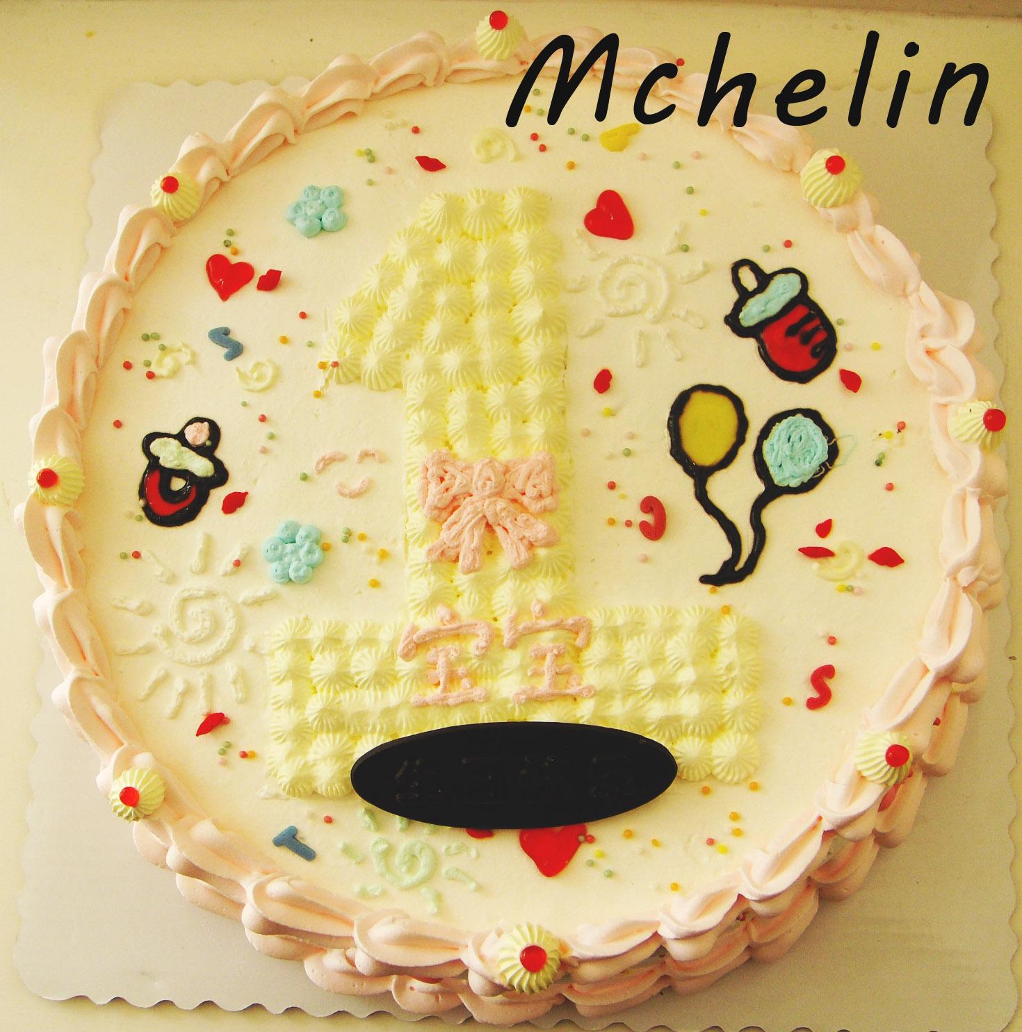 2周年生日蛋糕_宜兴丁山米其林 创意蛋糕卡通 一周岁 手绘生日蛋糕 宜兴实体店