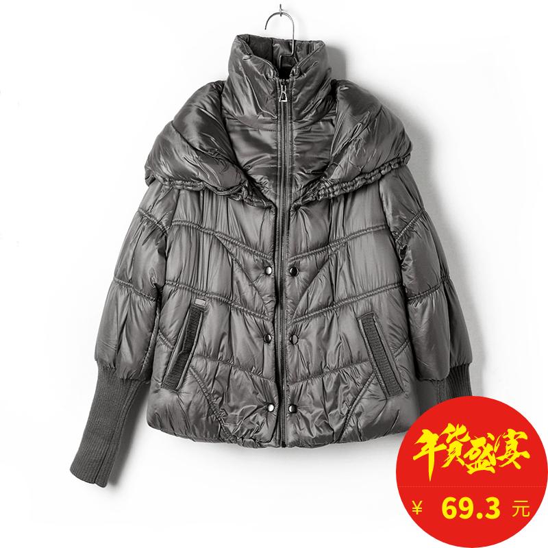 特价JC5品牌撤柜正品女装冬装宽松拼接保暖棉服外套吊牌1099