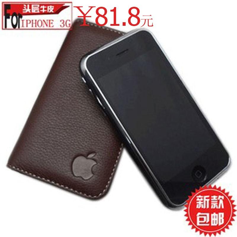 蜡笔小新手机壳_神器5手机壳_苹果4手机壳_iphone追书苹果抓包图片