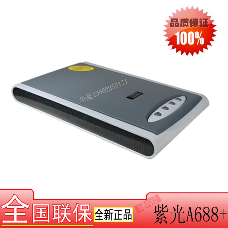 光扫描仪_性能稳速度快清华紫光F10A扫描仪1499元