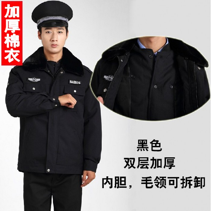 Security Uniform Stores 102