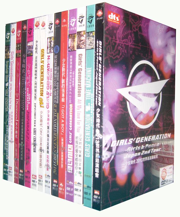 少女时代演唱会dvd 少女时代dvd碟片