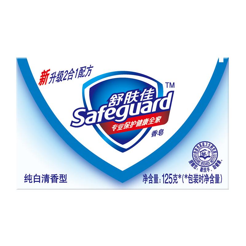 舒肤佳官网_舒肤佳香皂官方网站【图片 价格 包邮 视频】_淘宝助理