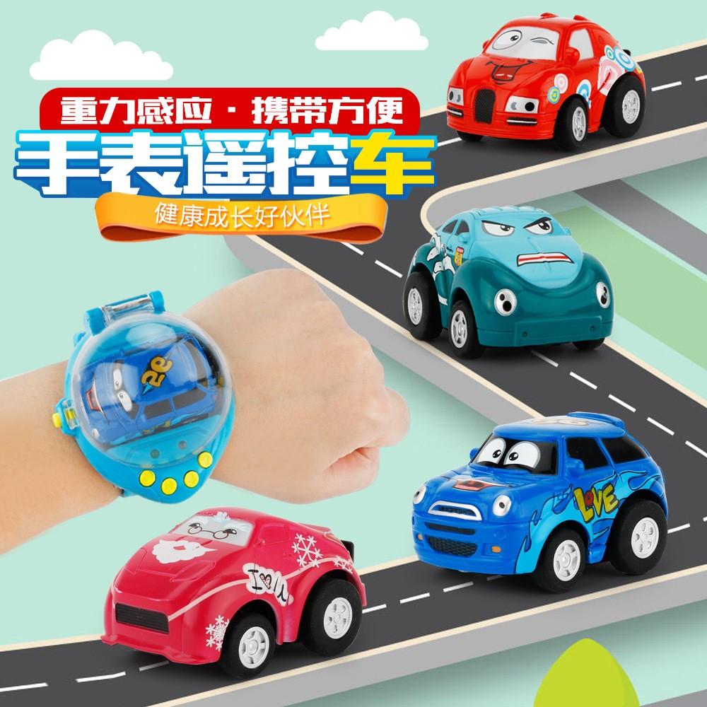 小猪佩奇抖音同款小汽车手表