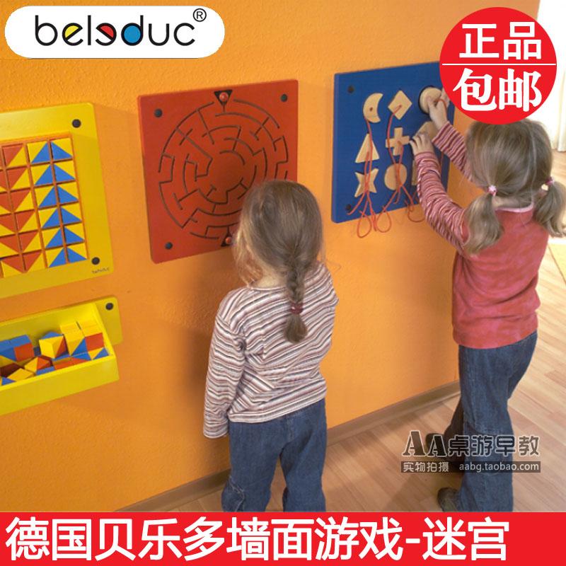 儿童益智玩具37岁_儿童益智玩具智慧屋