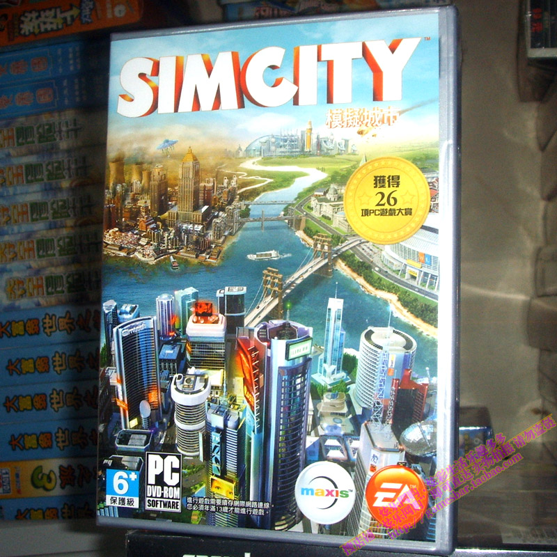 simcity how to find dlc item