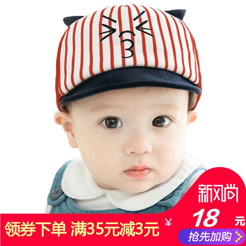 春款纯棉婴儿鸭舌帽3-6-12个月宝宝帽子翻边遮阳棒球帽男女童韩版