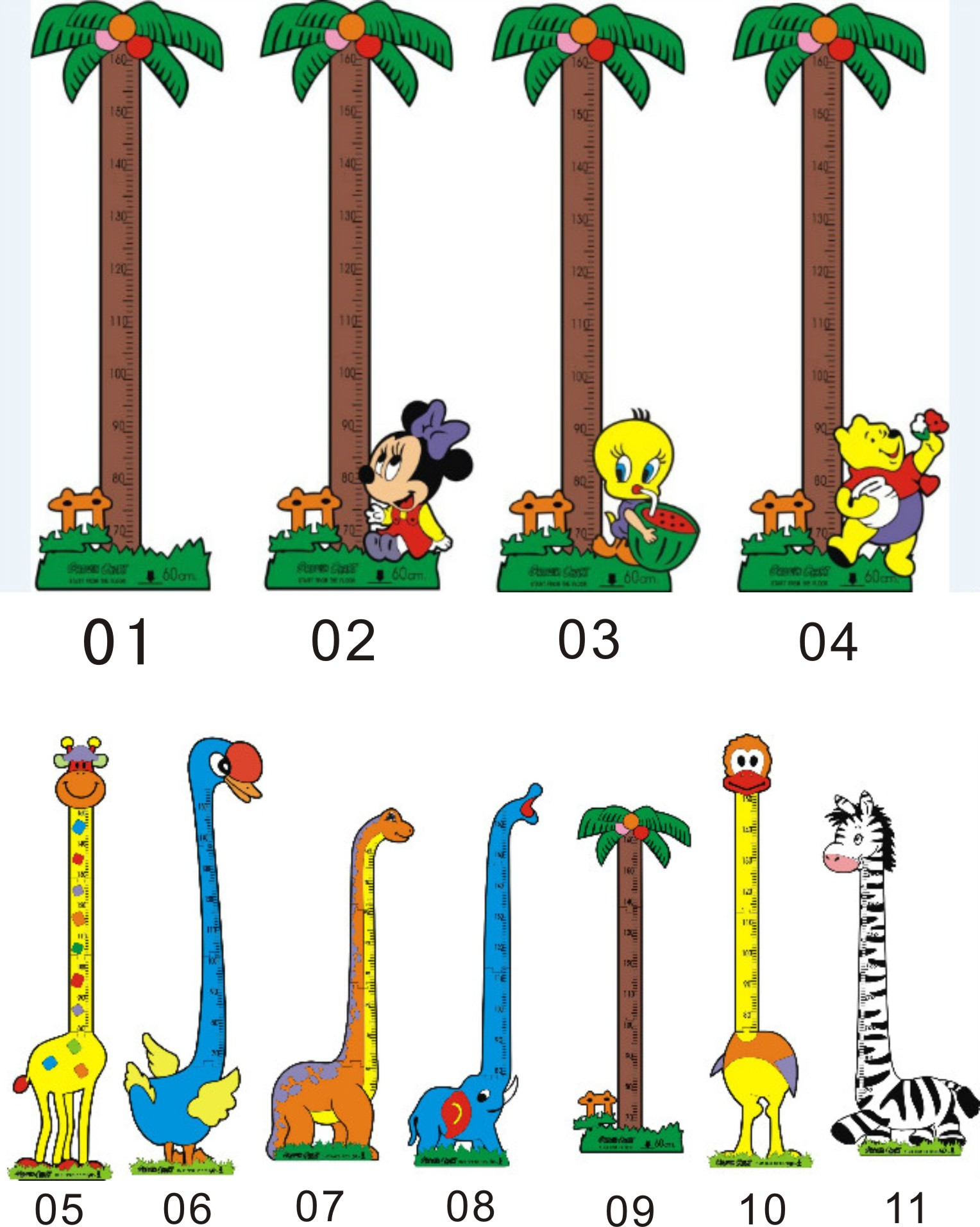 特价宝宝 ave卡通身高尺 儿童立体卡通墙贴 宝宝量身高必备1.6米图片