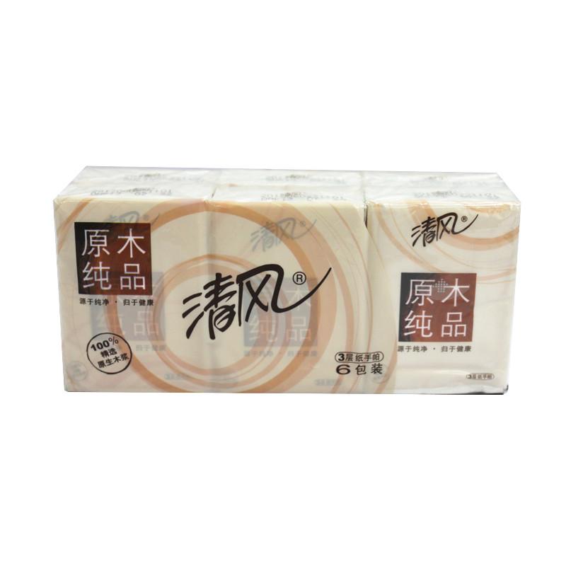 【天猫超市】清风纸巾 手帕纸 原木纯品系列纸手帕  3层10片6包装