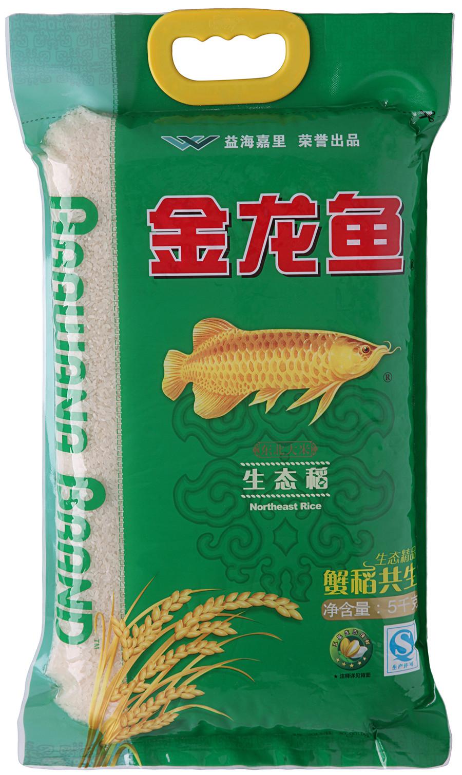 金龙鱼大米10kg价格_