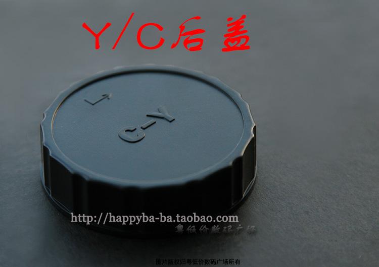 Y/C CY 镜头盖 CONTAX镜头后盖 YASHICA 后盖 CY 防尘盖