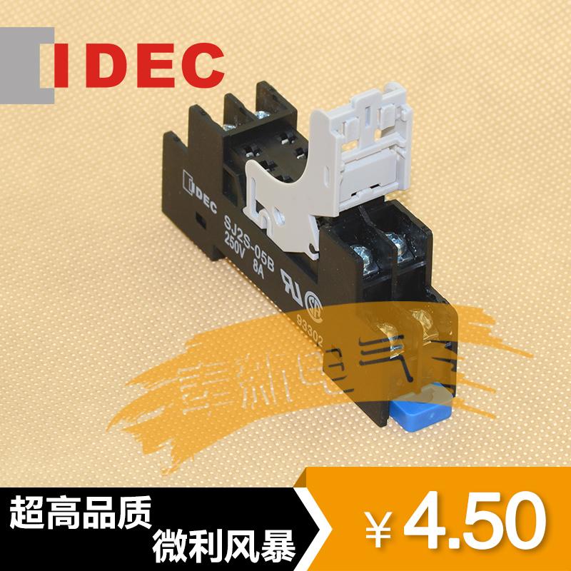 和泉继电器_RJ2SCLA220日本和泉继电器RJ系列薄型功