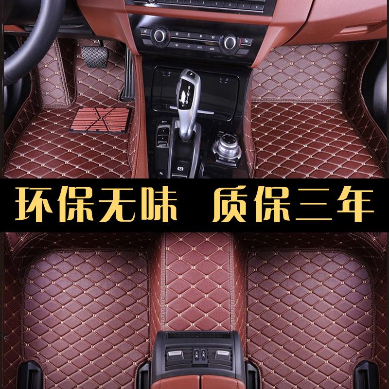 2017款广汽传祺gs4传奇全包专用 防水地毯大全车包围丝圈汽车脚垫