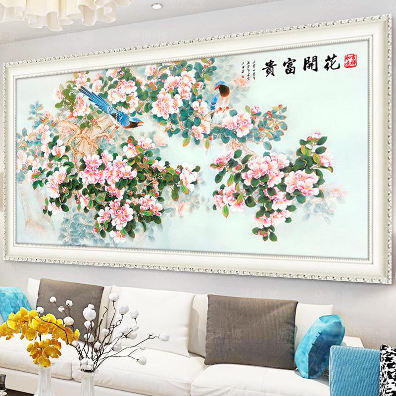 花开富贵十字绣新款线绣印花客厅大幅简约现代刺绣十字绣卧室花卉