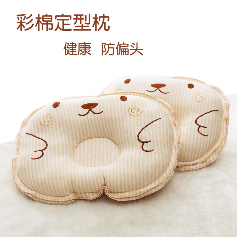 婴儿头部定型枕纠正偏头防扁头矫正新生儿用品通用4初生0-3-6个月