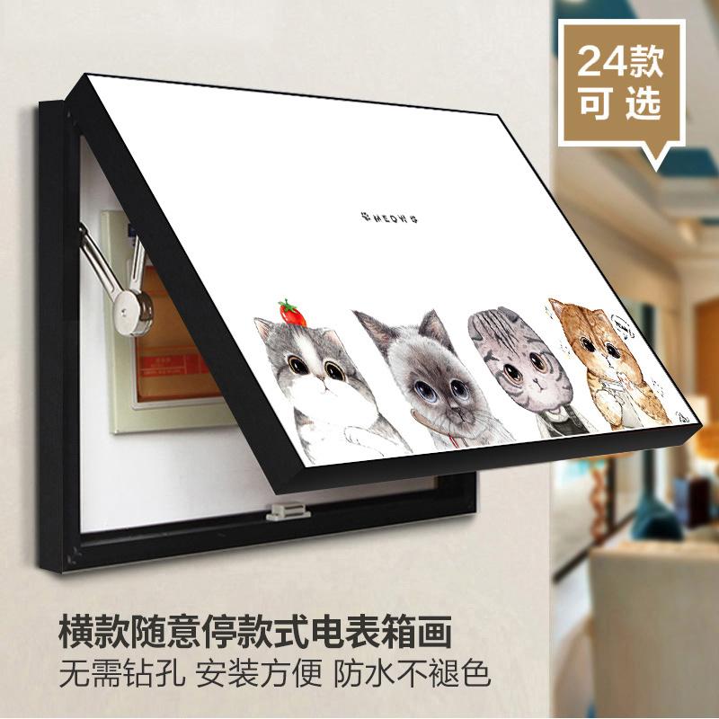 艺氛 电表箱装饰画 配电箱遮挡画壁画 现代简约餐厅挂画