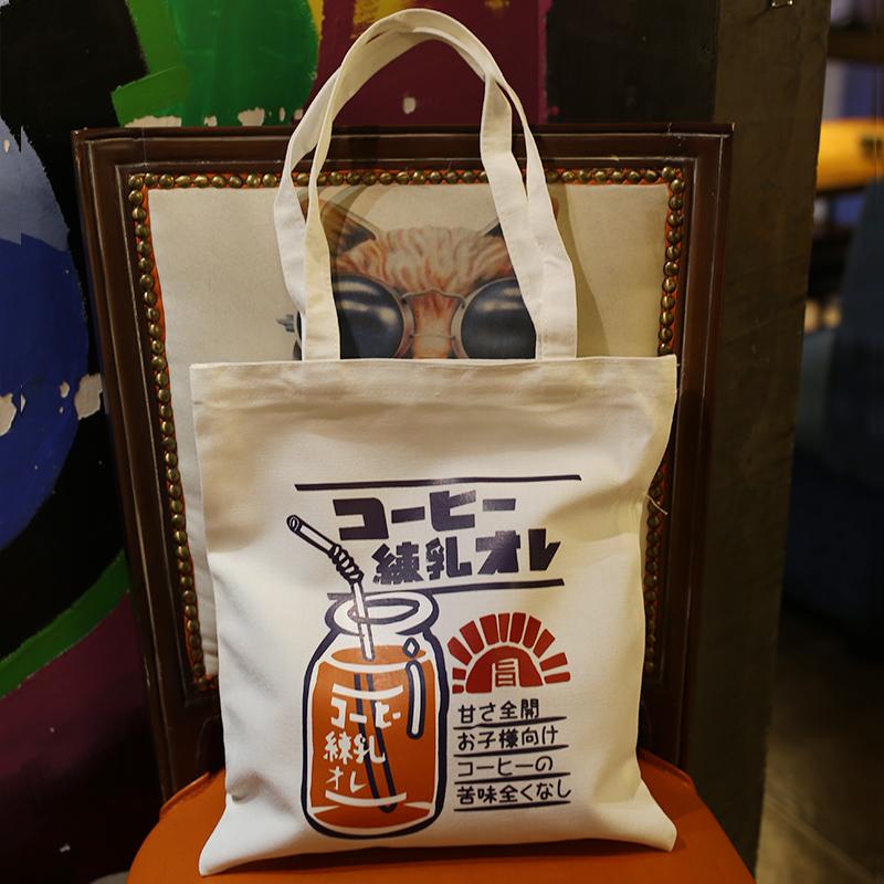 【天天特价】日系饮料果汁创意单肩包女包学生帆布包手提袋购物袋