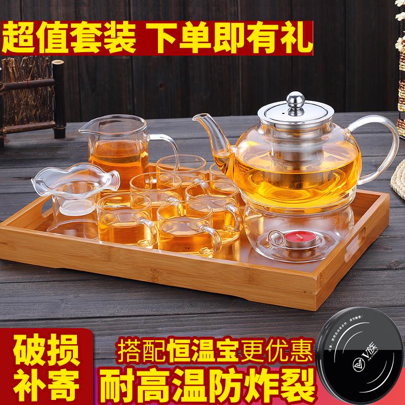 加厚耐热玻璃茶壶透明玻璃茶具套装简约家用功夫茶花茶泡茶壶组合