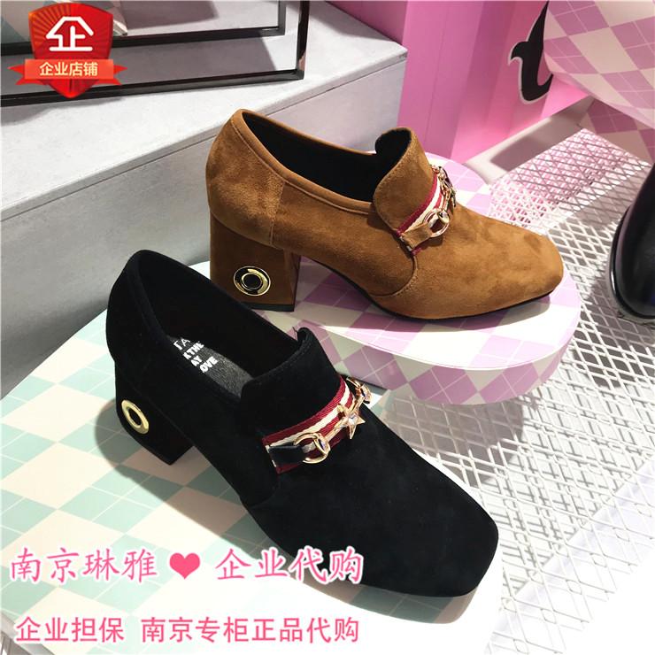 顺丰包邮正品国内代购Tata/他她2018春款羊绒粗跟女鞋女单鞋FGP22