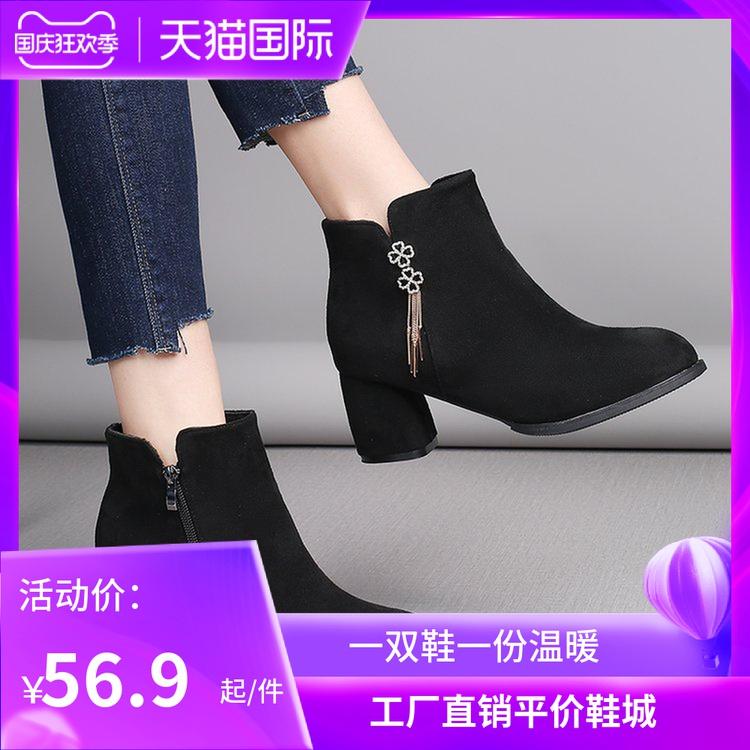 秋冬女鞋高跟鞋女2021年新款粗跟时尚单靴磨砂黑色绒面尖头短靴女