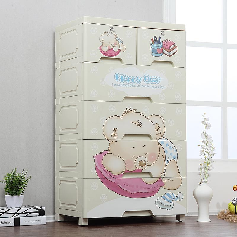 塑料七层收纳柜婴儿宝宝加厚卧室储物箱粉色柜子家居儿童落地加宽