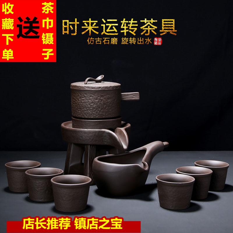 新品懒人石磨复古紫砂玲珑半全自动茶具套装家用简约陶瓷泡茶器