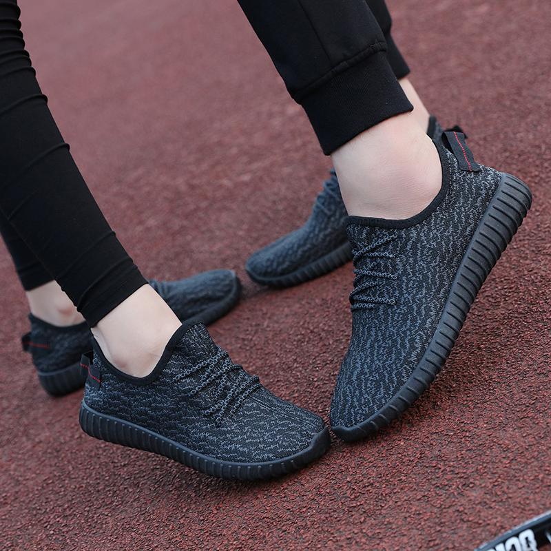 老北京平跟布鞋男女春椰子鞋防滑工作鞋浅口低帮单鞋运动系带情侣
