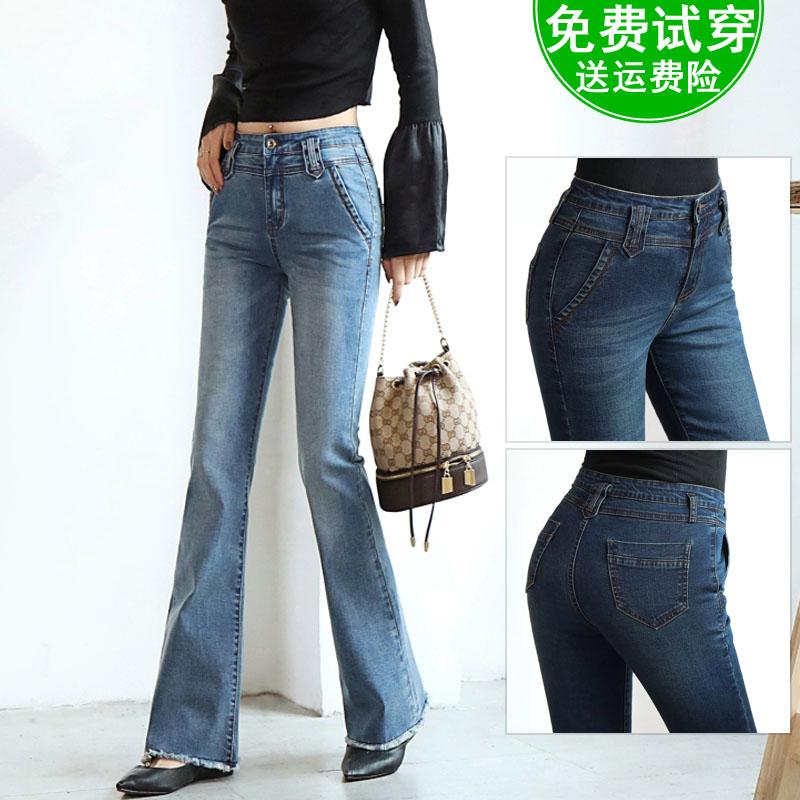 2018春季新款高腰微喇牛仔裤女长裤弹力大码毛边直筒微型小喇叭裤