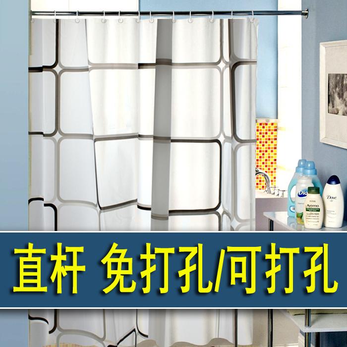 免打孔304不锈钢浴帘杆一字形晾衣杆卫生间撑杆直杆l 型 打孔直杆