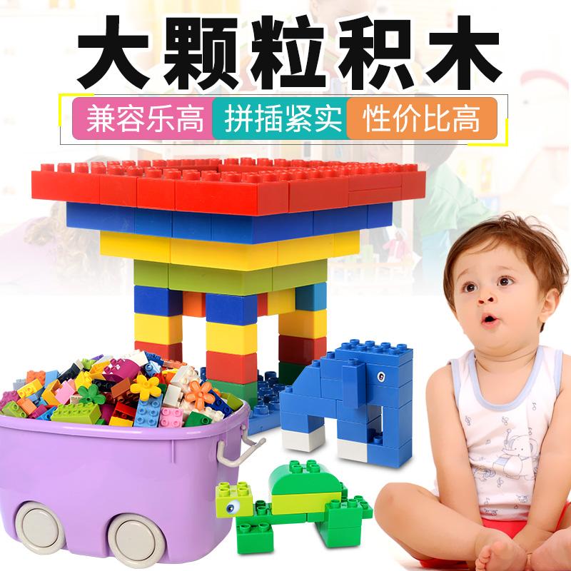 儿童兼乐高积木大颗粒1男孩子2女孩3-6周岁7宝宝8拼装10益智玩具