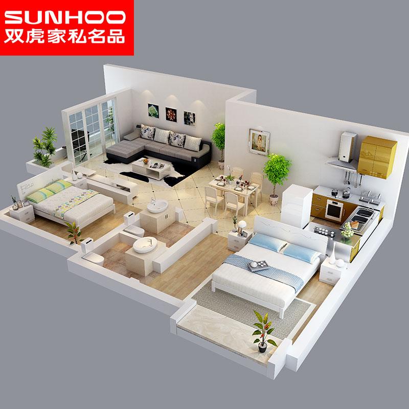 双虎家私 客厅沙发茶几电视柜组合两室一厅成套家具套装整装套餐