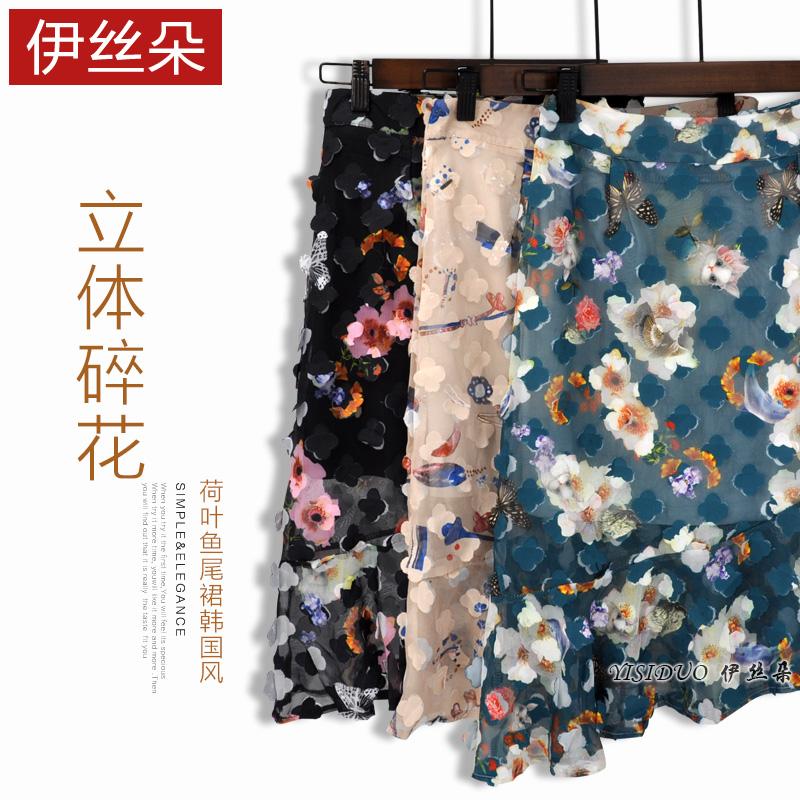 2018春季新品立体花朵碎花雪纺荷叶边鱼尾裙半身裙印花高腰包臀裙
