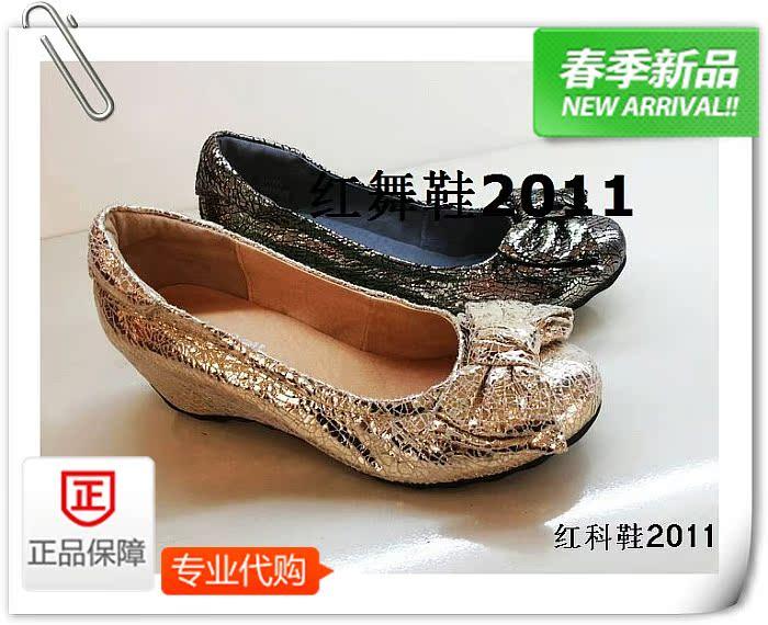 【2014年伊耐尔春季新品】金属爆裂纹内增高坡跟女鞋 I4762  代购