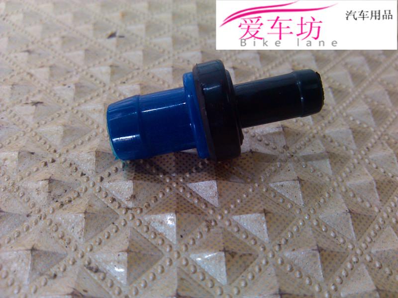 五菱之光/长安之星/东风小康汽车qq465发动机气门室盖废气单向阀图片