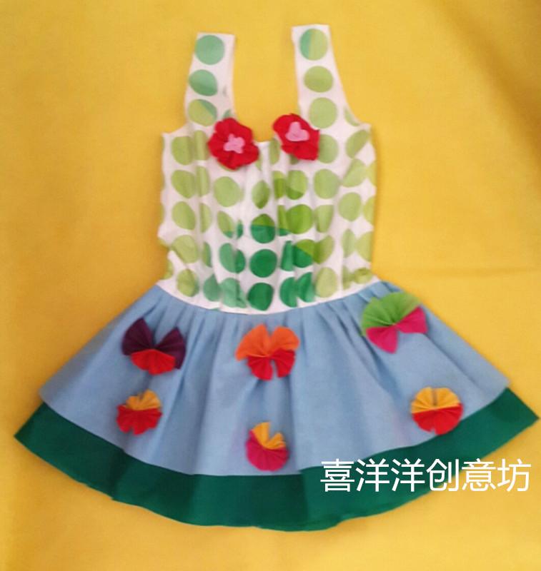 环保儿童服装步骤_环保服装儿童女走秀_环保走秀儿童服装_儿童