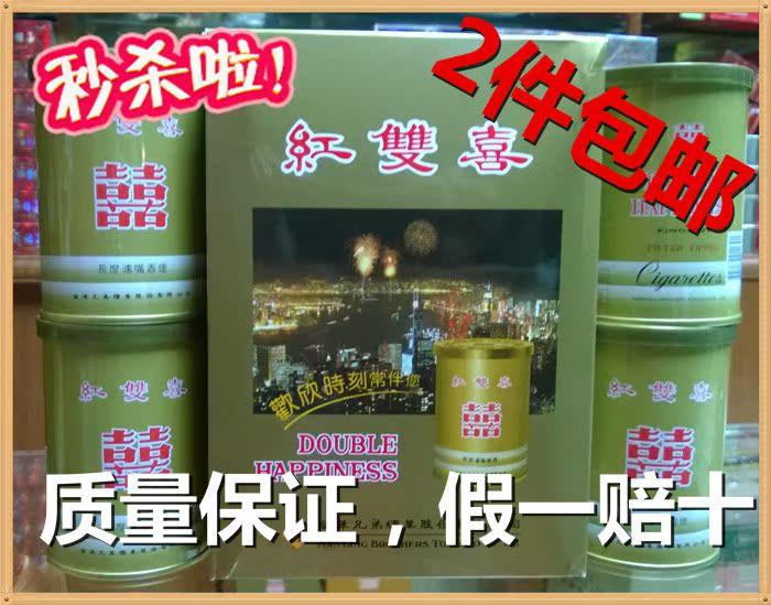 黄色4铁罐装南洋兄弟红双喜味电子烟油 正品 电子香 ...