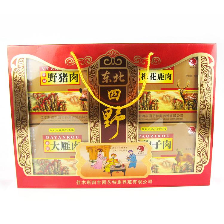肉食品狍子肉鲤鱼肉大雁酱制产地黑龙江猪肉熟食四川特产牌菜籽油礼盒图片
