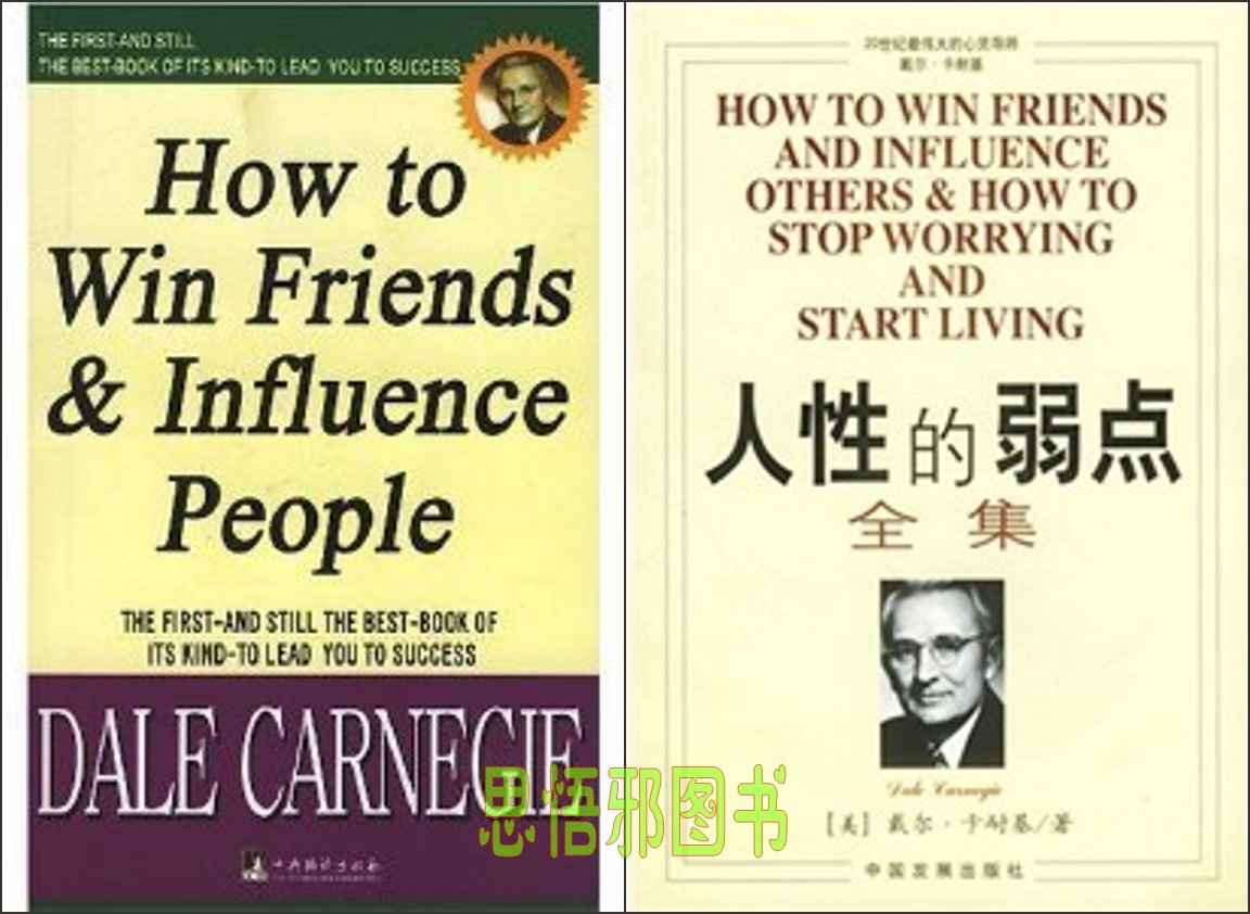 how to win friends & influence people mobi