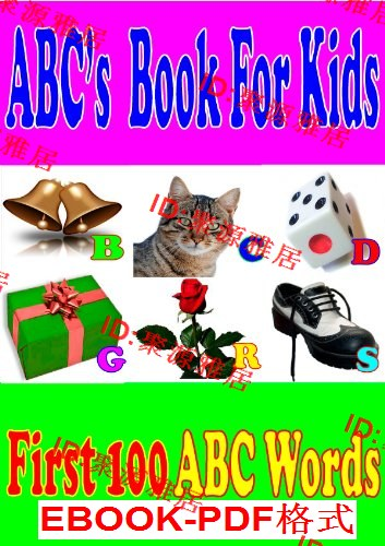 ABC's  Book for Kids:My First Book of 100 ABC Wo