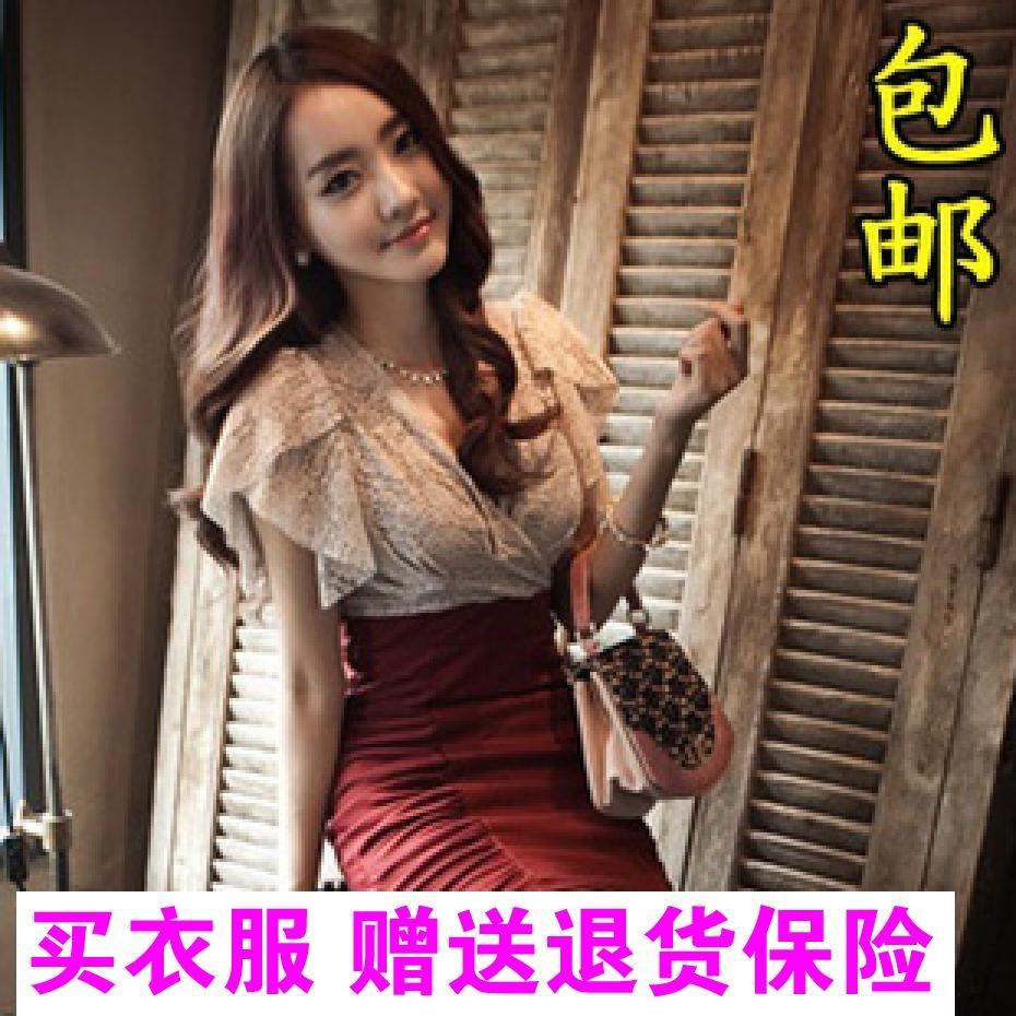 低胸包臀超短裙 低胸包臀裙