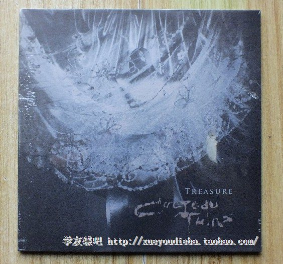 Cocteau Twins Treasure Vinyl 黑胶 Lp 美版行货