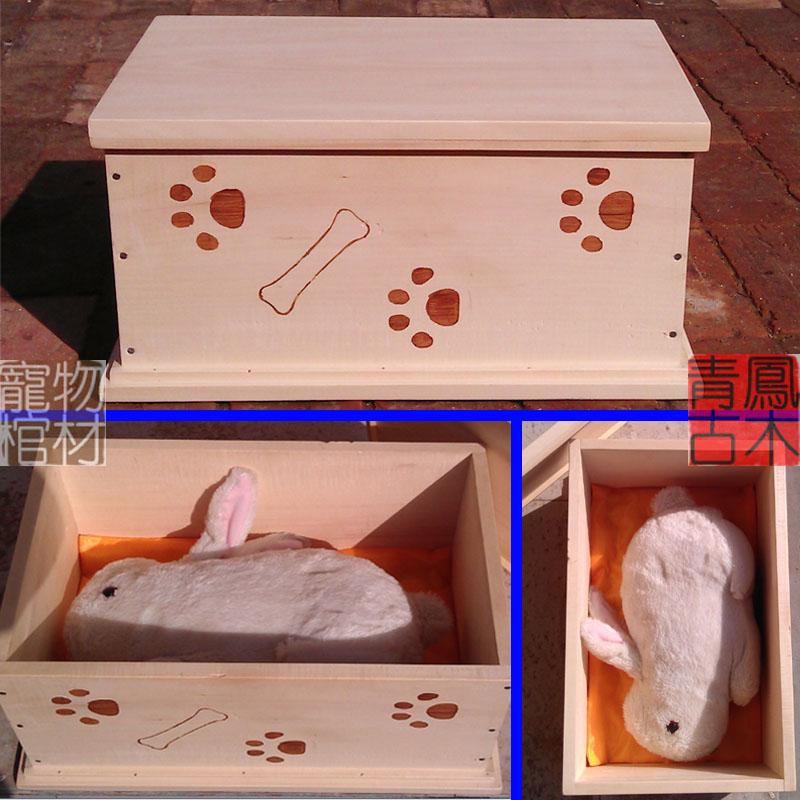 ... 适用狗狗猫咪乌龟小兔白鼠所有宠物-木质宠物箱子S