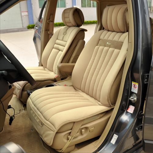 特价 GiGi正品 汽车用品 太空记忆棉座垫坐垫 通用四季垫 G-1190